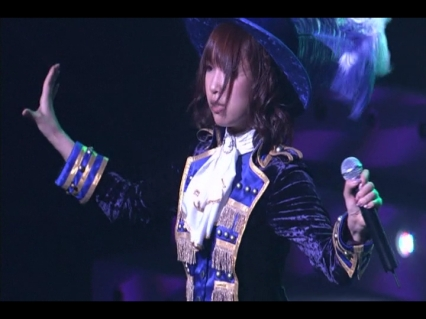 Kimi wa Pegasus 9